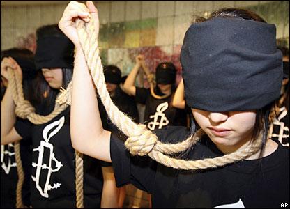 death_penalty_moratorium_seoul_ap.jpg