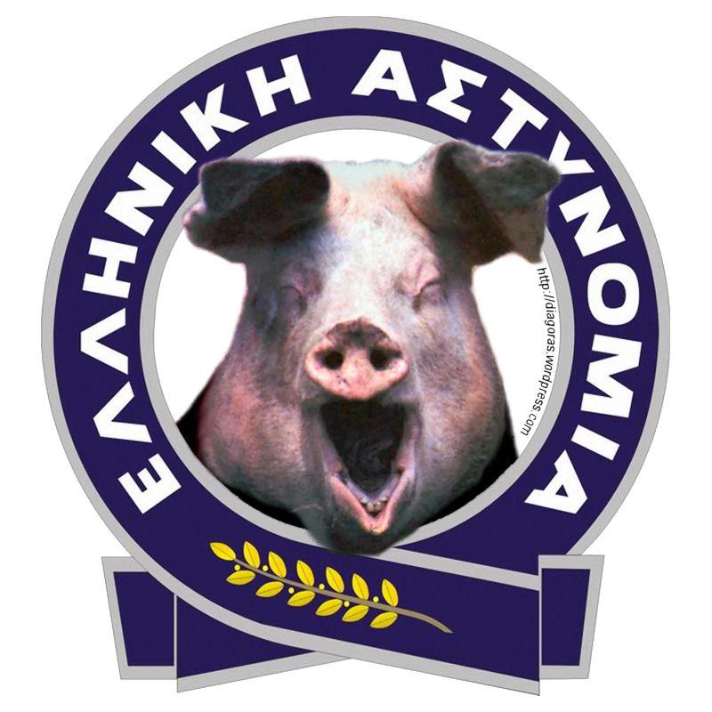 greek_police_800.jpg