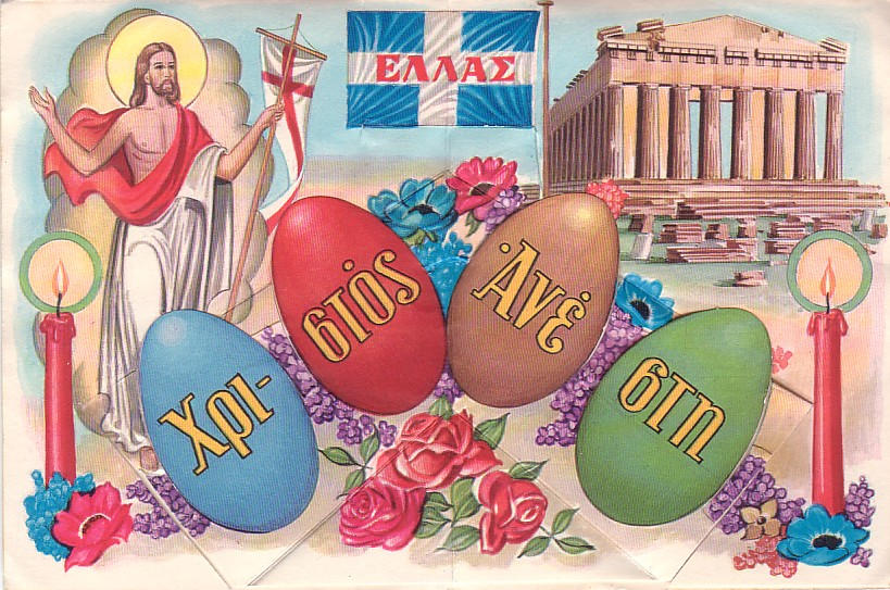 passover2.jpg